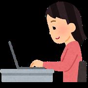 投稿の方法 STEP1
