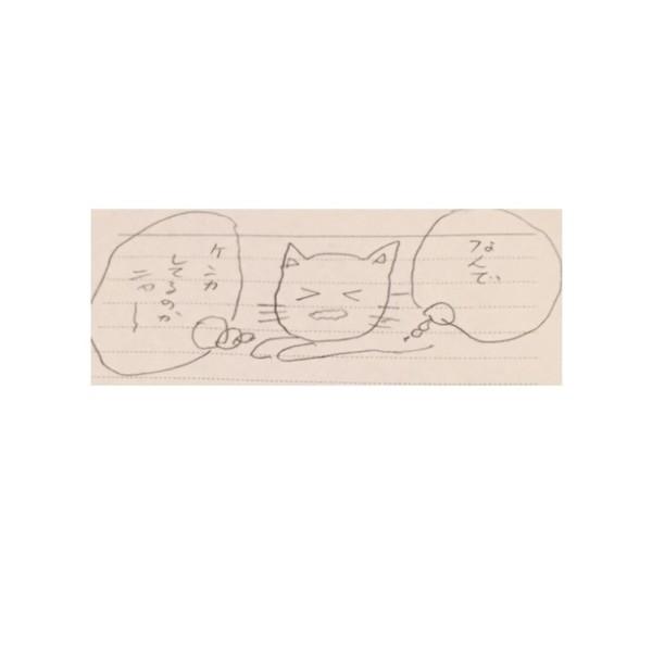 ケンカした22-624×624