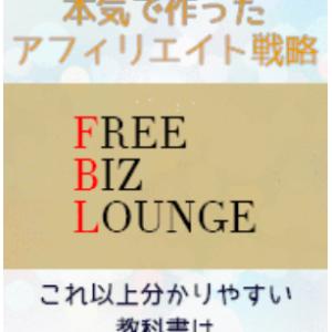 現役外資系コンサルのYusukeさんの無料e-Bookがスゴイ!