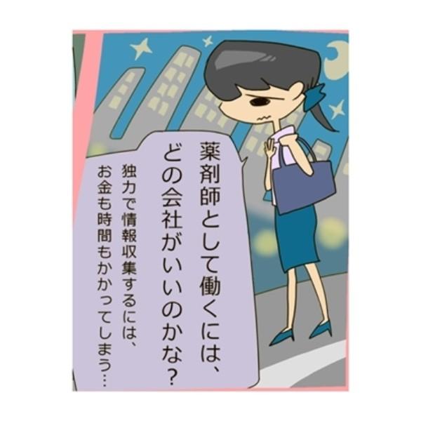 漫画111