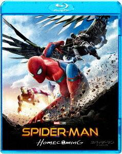 『スパイダーマン ホームカミング』映画レビュー~「スーツをくれるって本当?!」