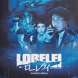 『ローレライ』映画レビュー~「鋼鉄の魔女、始動」