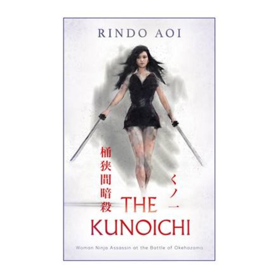 人気時代小説「くノ一桶狭間暗殺」~信長を守る女忍者、桜の物語