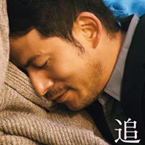 『追憶』CINEMA REVIEW~「25年の時を経て、交錯する7人の愛の行方」