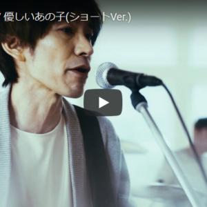新しい人生がはじまったときに、新宿で流れていた曲