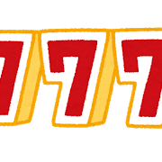 小説『777』にゃんく