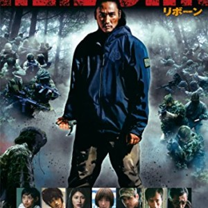 『RE:BORN リボーン』映画レビュー~英雄が歴史の教科書に出てくる姿をしているとは限らない