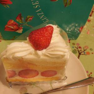 パティスリー銀座千疋屋のショートケーキ(苺)と、プリンアラモード~口コミスイーツ情報